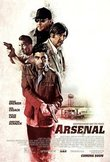 Arsenal DVD Release Date