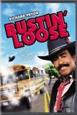 Bustin' Loose DVD Release Date
