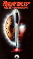 Friday the 13th Part VII: The New Blood DVD Release Date