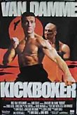 Kickboxer DVD Release Date