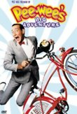 Pee-wee's Big Adventure DVD Release Date