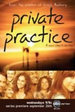 Private Practice DVD Release Date