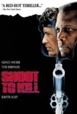 Shoot to Kill DVD Release Date