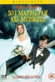 So I Married an Axe Murderer DVD Release Date