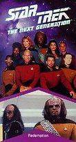 Star Trek: The Next Generation - Season One DVD Release Date