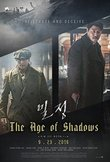 The Age of Shadows DVD Release Date