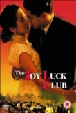 The Joy Luck Club DVD Release Date