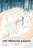 The Tale of Princess Kaguya DVD Release Date