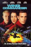 Wing Commander DVD Release Date