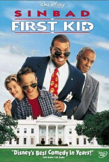 First Kid (1996) DVD Release Date
