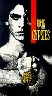 King of the Gypsies (1978) DVD Release Date