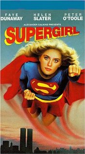 Supergirl (1984) DVD Release Date