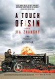 A Touch Of Sin DVD Release Date
