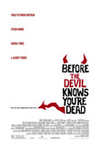 Before the Devil Knows You're Dead DVD Release Date