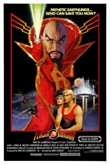 Flash Gordon DVD Release Date