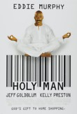 Holy Man DVD Release Date