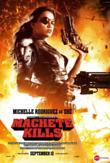 Machete Kills Blu-ray release date