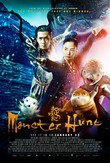 Monster Hunt DVD Release Date