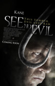 See No Evil DVD Release Date