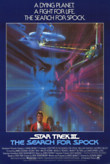 Star Trek III: The Search for Spock DVD Release Date