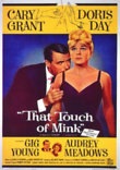 That Touch of Mink DVD Release Date
