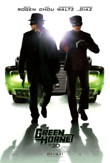 The Green Hornet DVD Release Date