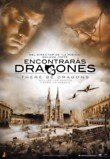 There Be Dragons DVD Release Date