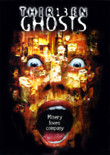 Thir13en Ghosts DVD Release Date