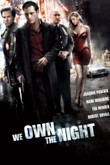 We Own the Night DVD Release Date