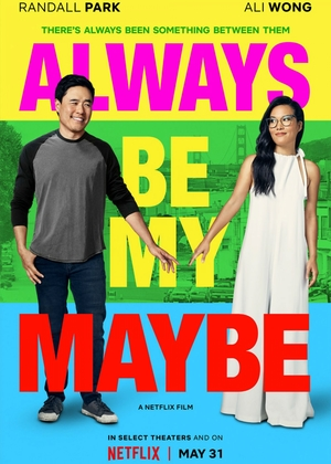 Always Be My Maybe (2019) DVD Release Date
