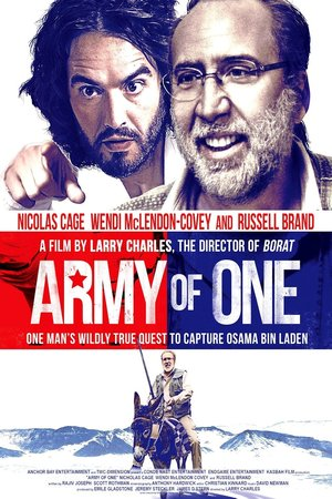Army of One (2016) DVD Release Date