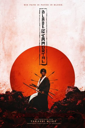 Blade of the Immortal (2017) DVD Release Date
