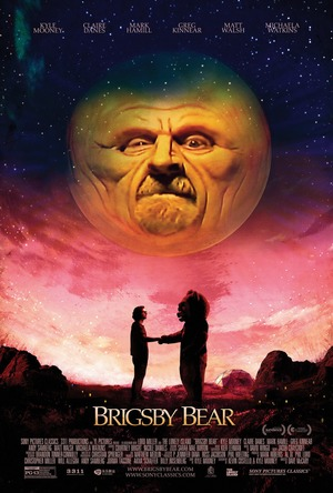 Brigsby Bear (2017) DVD Release Date