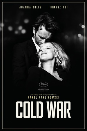 Cold War (2018) DVD Release Date