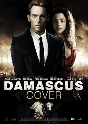 Damascus Cover (2017) DVD Release Date