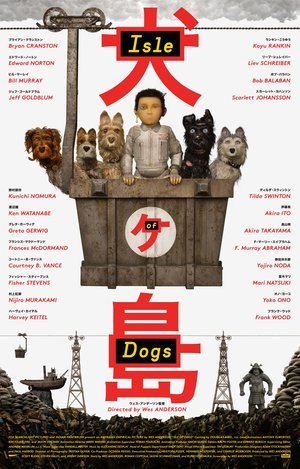 Isle of Dogs (2018) DVD Release Date