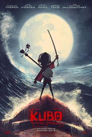 Kubo and the Two Strings (2016) DVD Release Date