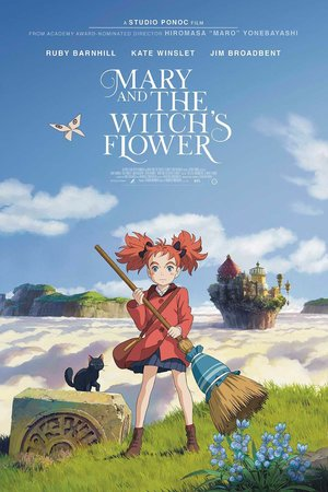 Mary and the Witch's Flower (2017) DVD Release Date