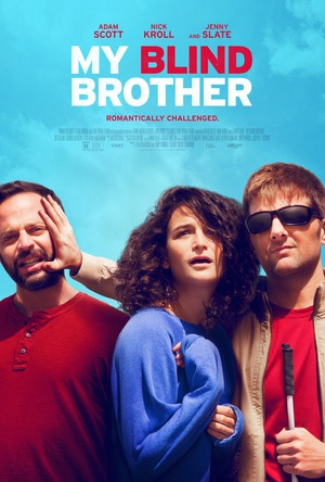 My Blind Brother (2016) DVD Release Date