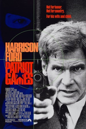 Patriot Games (1992) DVD Release Date