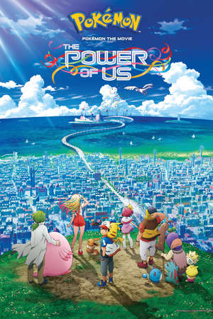 Pokemon the Movie: The Power of Us (2018) DVD Release Date