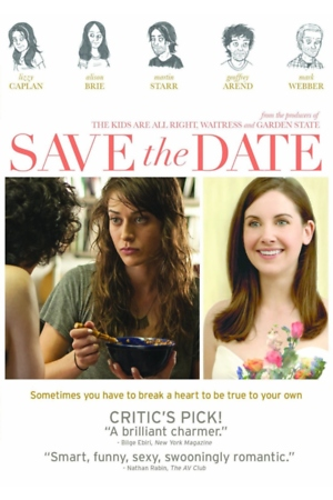Save the Date (2012) DVD Release Date