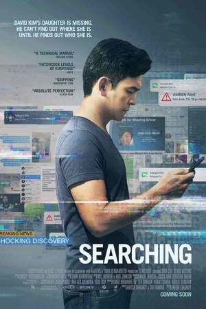 Searching (2018) DVD Release Date