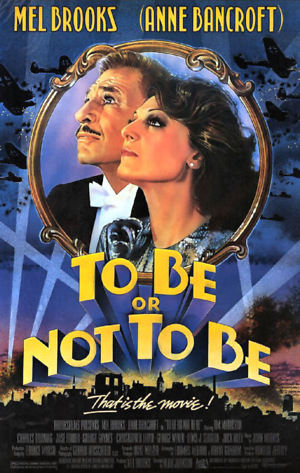 To Be or Not to Be (1983) DVD Release Date