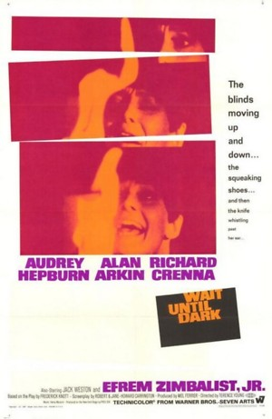 Wait Until Dark (1967) DVD Release Date