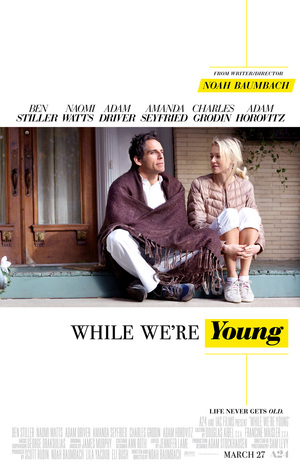 While We're Young (2014) DVD Release Date
