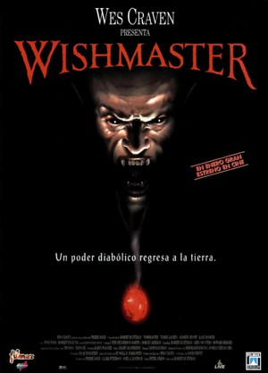 Wishmaster (1997) DVD Release Date